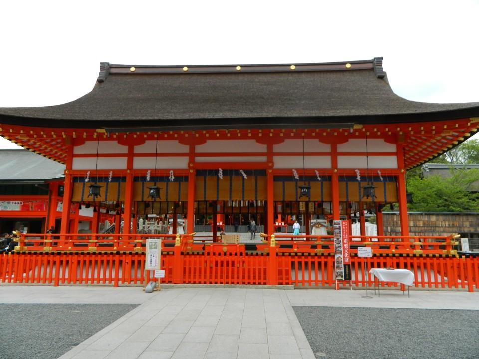 tempio all'inizio del percorso