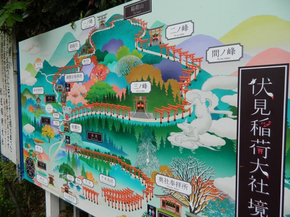 mappa de percorso