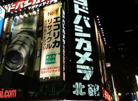 Dove alloggiare a Tokyo. Consigli sui quartieri migliori